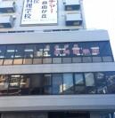伸芽'Sクラブ 学童 自由が丘校教室サムネイル
