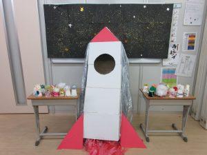 府中校のロケットで宇宙へ行こう!!