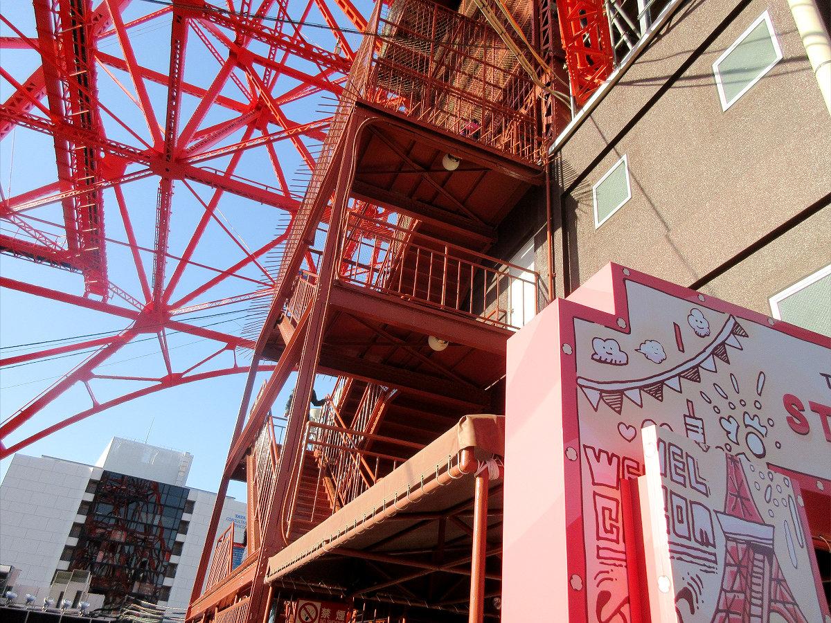東京タワーを階段で登りました