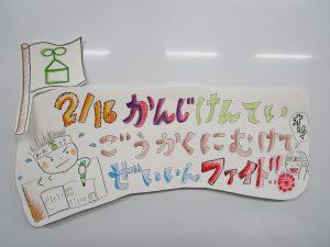 漢字検定 合格目指してがんばります