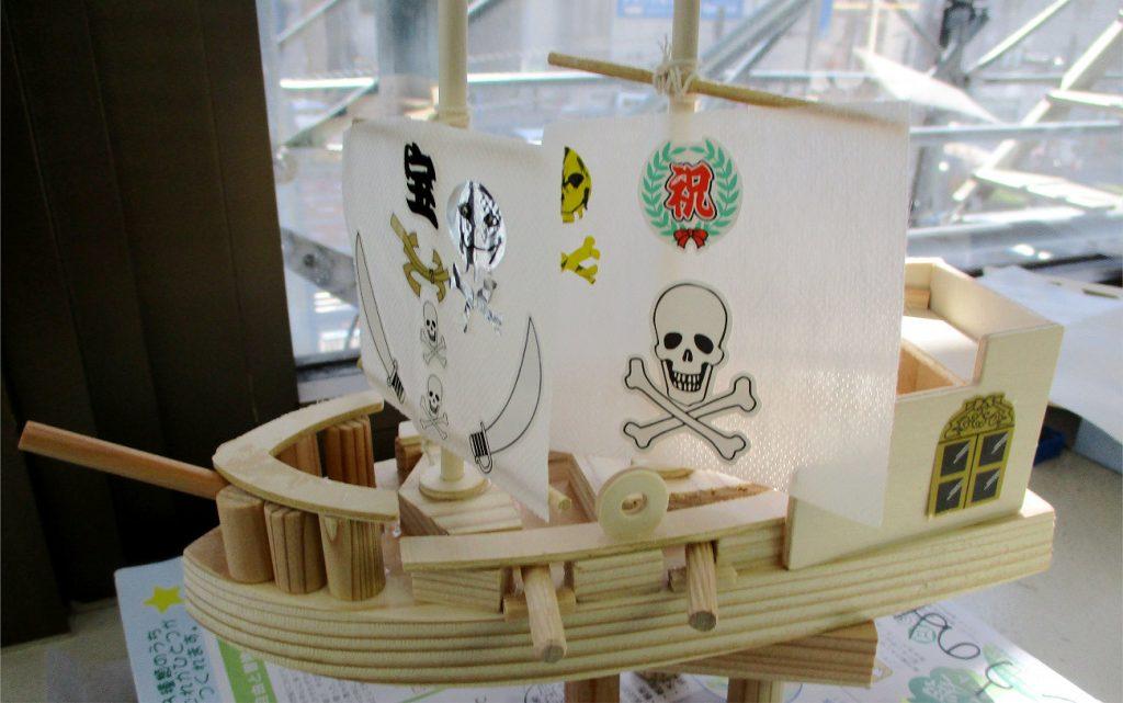 自慢の海賊船です