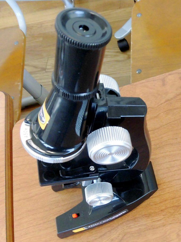 藤沢顕微鏡研究所!